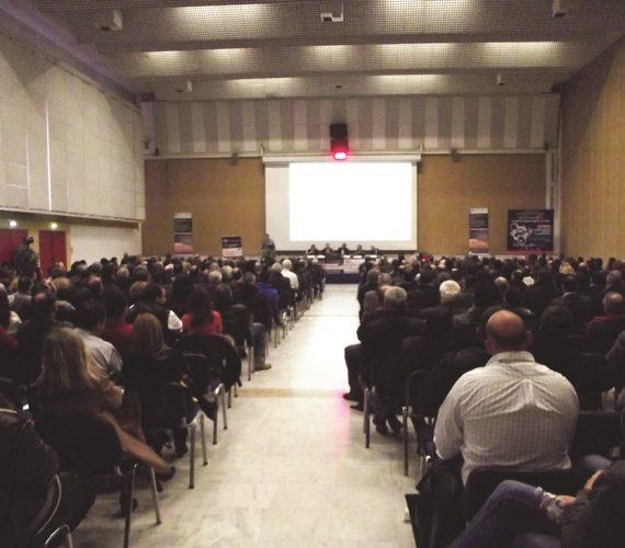 Συνέδρια – Σεμινάρια