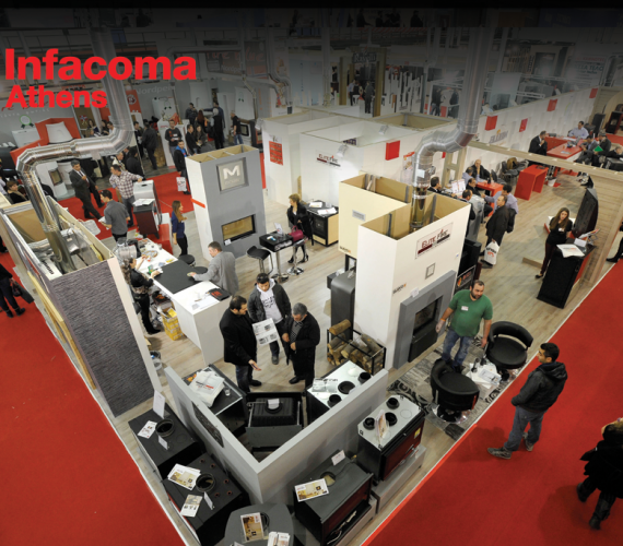 Infacoma Athens