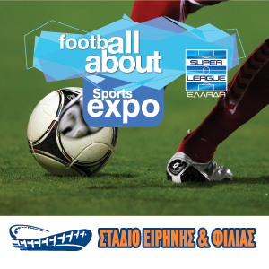 Football About Sports Expo