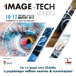 IMAGE+TECH expo