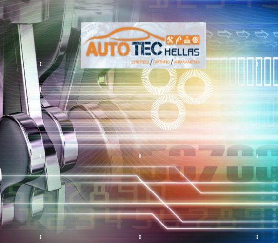 Auto Tec Hellas