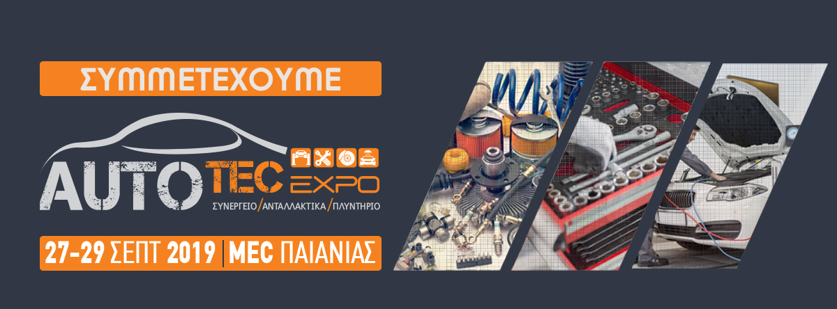 AUTOTEC EXPO 2019