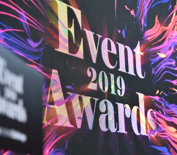 Event Awards 2019