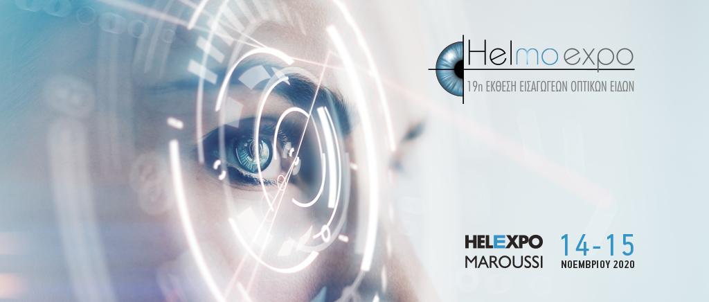 Helmo Expo 2020