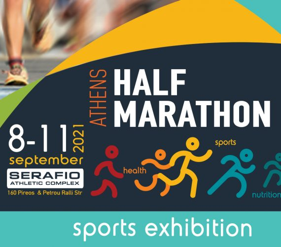 Athens Half Marathon Expo 2021